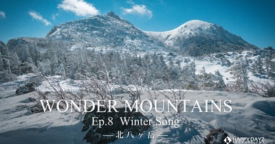 Wonder Mountains EP8 SNOW SONG