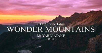 Wonder Mountains Webisode EP.10 YARIGATAKE