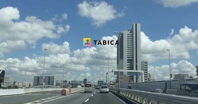 tabica体験プロモーション
