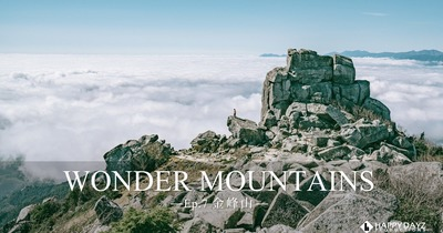 Wonder Mountains Webisode EP.7
