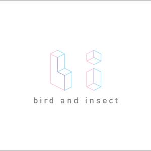 birdinsect