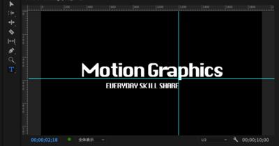 [Premiere Pro]だけでオープニングアニメーションを作ろう_モーショングラフィックス