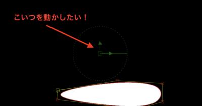 Fusionでマスクのアンカーポイントを変える方法 〜DaVinci Resolve質問箱〜