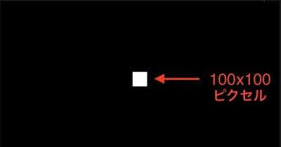 Fusionでピクセル単位で正確なマスクを作る方法 〜DaVinci Resolve質問箱〜