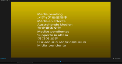 [Premiere Pro]映像講師が薦める素材を読み込む前にする事 その1