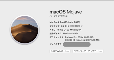 DaVinci ResolveならMacBook Proで8K60pがリアルタイム再生できる(4K60pはもちろんのこと)という話